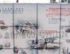 鑫雅广告承接扬州邗江区七里甸路1号会议中心展板制作