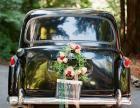 海南婚礼 海南享爱婚礼分享婚车装饰小窍门