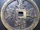 私人收购古钱币,现金交易古钱币,直接交易古钱币