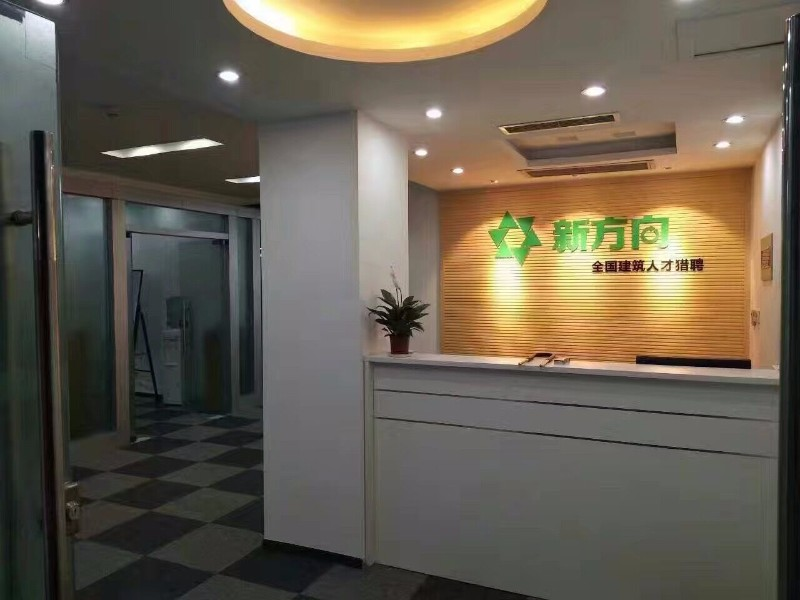 四川南充阆中县建筑资质代办,安全生产许可代办,建筑公司转让