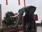 许昌机械大象价格、机械大象出租多少钱、机械大象图片