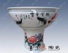 景德镇陶瓷大缸批发价格 陶瓷大缸 陶瓷大缸生产厂家
