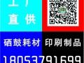 济宁中区任城兖州无纺布袋厂,供应全系列无纺布产品