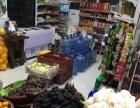 转让长清崮云湖百货超市