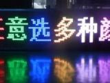 周口LED显示屏设计安装 户内外全彩显示屏制作安装