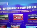 石家庄乐城国际商贸城 中小面积商铺出售 独立房本