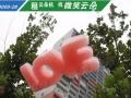 庆典传媒新创意【云朵机】加盟 投资金额 1-5万元