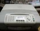 兄弟四色一体机,打印复印扫描传真,操作简单,经久耐用