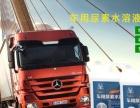 车用尿素、轮胎蜡生产设备技术配方加盟