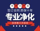 南京除甲醛怎么选?专家教你如何选择南京除甲醛机构