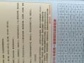 数学、英语、物理新高一暑假补习