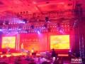都匀哪里有庆典设备租赁 拱门 舞台音响灯光 LED租赁