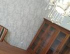 绿都皇城 3室2厅2卫