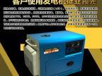 广州柴油柴油发电机电话