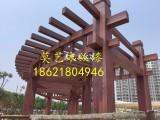 哈尔滨防木纹漆施工 金属木纹漆 钢结构木纹漆 廊架木纹漆施工