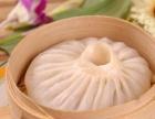 广州香鲜【灌汤包】扬州灌汤包舌尖小吃技术培训教学会