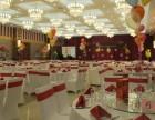 北京能容纳500人-800人年会演出用餐的酒店会议场地