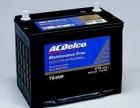 ups电池回收 蓄电池回收 铅酸电池回收