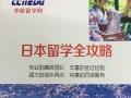 房山长阳环岛窦店良乡西门附近 日语韩语培训 零基础学免费试听