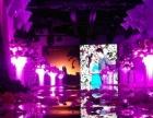 高端婚礼现场 天成婚庆 北京通州区婚庆庆典公司