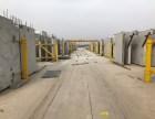 鄂州市装配式建筑吊装安装及预制构件生产