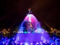 欢乐出行港澳三天两晚海洋公园+迪士尼只需780元