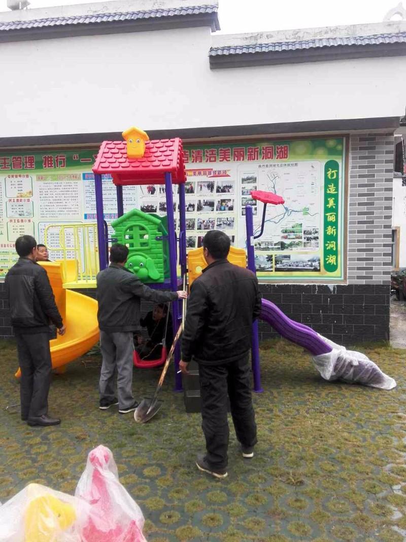 南宁儿童塑料滑梯 南宁儿童滑滑梯价格