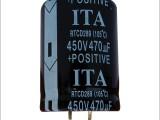 450v470uf电解电容-450V470UF电容-焊机电容