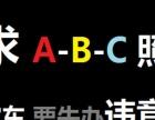 武汉汉阳专业咨询检车、车辆年审,兔子解决一切疑难杂症