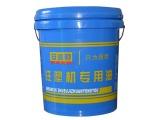 河北工业润滑油——淄博专业的工业润滑油厂家