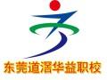 东莞办公软件培训,零基础电脑培训班,从打字开始学起