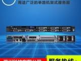 成都戴尔服务器代理商 戴尔 R330机架式服务器报价