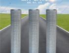 肇庆端州区四会优质电焊网批发厂家哪家货源充足,规格更齐全?