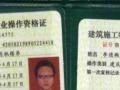 丽水景宁 龙泉叉车培训 电工电焊考证 火热报名了