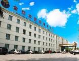 北京大型会议酒店/千人培训会议中心