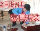 重庆两江新区居民搬家重庆搬家公司