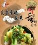 张一绝瓦香鸡米饭,厨师培训,技术培训