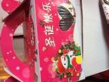 长沙雨花区政府附近有花篮鲜花平安果圣诞树销售,电话号码