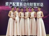 杭州会议礼仪公司