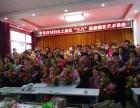 顺义插花 承接三八妇女节公司单位社区学校团体插花活动