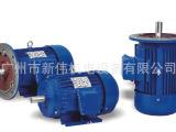 广东广州批发YE2-200L三相异步电动机 三相异步电动机15k