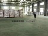 特种色素碳黑专业生产厂家 安阳宏迈新材料