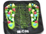 健康之路--正方形石子路脚底按摩垫 按摩脚部穴位地垫
