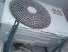 周口夏普空调售后上门维修 检查移机 清洗