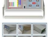 内蒙古便携式无纸记录仪 可选8路16路
