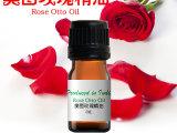 最佳产区强功效美白补水淡斑护肤增加幸福感高纯单方奥图玫瑰精油
