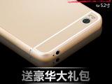 华为Ascend  P8手机保护壳 金属边框后盖手机套 全包防摔