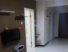 青年新城 室内干净温馨 环境特别好 精装修 全家全电 急租