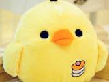 厂家批发 小黄鸡公仔 轻松小鸡玩具 系列毛绒公仔