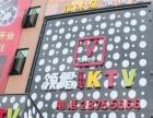 酷党KTV 酷党KTV诚邀加盟